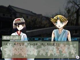 朧月よ~それがキセキとなるか?~ Game Screen Shot4