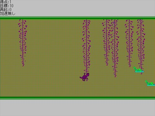 メッタケラトポッス Game Screen Shot1