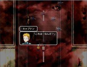ハッピーエンド・シンドローム Game Screen Shot3