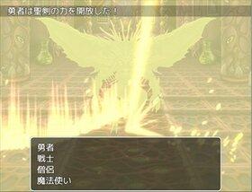 ハッピーエンド・シンドローム Game Screen Shot4