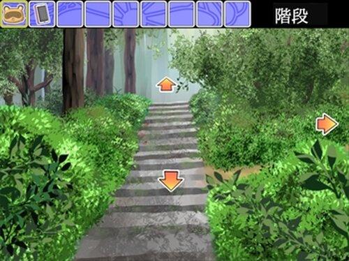 こちら妖怪保護区につき立入禁止 Game Screen Shot2