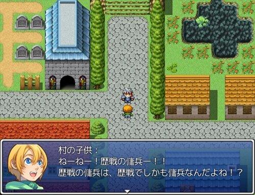 ワールドサンプラー Game Screen Shot1