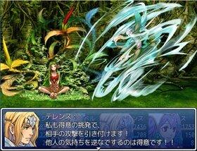 ワールドサンプラー Game Screen Shot4