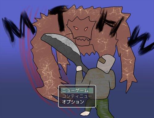 モンストロハンターワールド Game Screen Shot1
