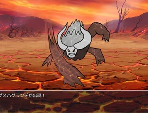 モンストロハンターワールド Game Screen Shot3