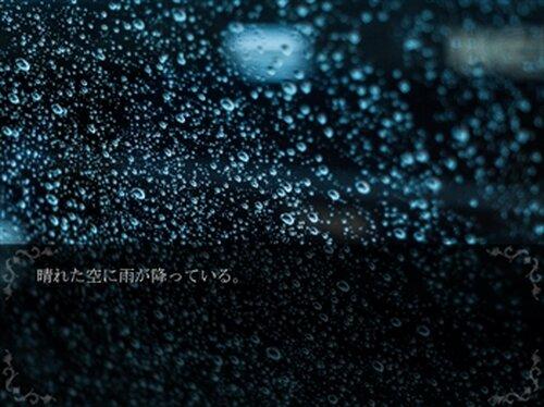 雨が降っている。 Game Screen Shot2