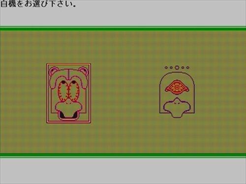 メッタケラトポッス Game Screen Shot3