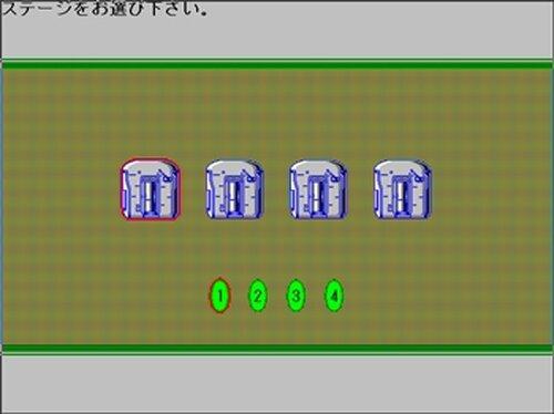 メッタケラトポッス Game Screen Shot4