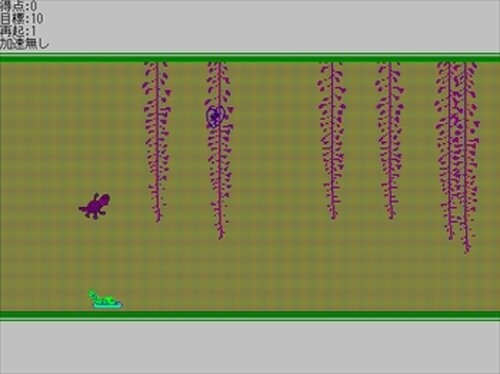 メッタケラトポッス Game Screen Shot5