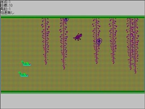 メッタケラトポッス Game Screen Shots