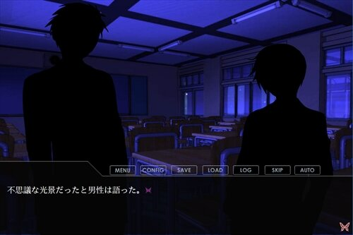 怪異の隣人 Game Screen Shot1