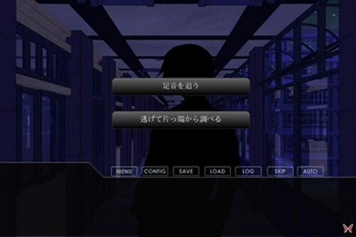 怪異の隣人 Game Screen Shot3