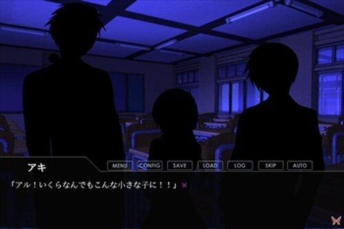 怪異の隣人 Game Screen Shot5