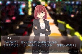 ハロー、神様Worker -Trial Edition- Game Screen Shot2