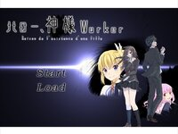 ハロー、神様Worker -Trial Edition-