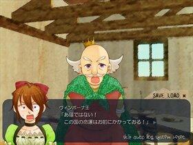 ロイヤルベルを鳴らして Game Screen Shot3