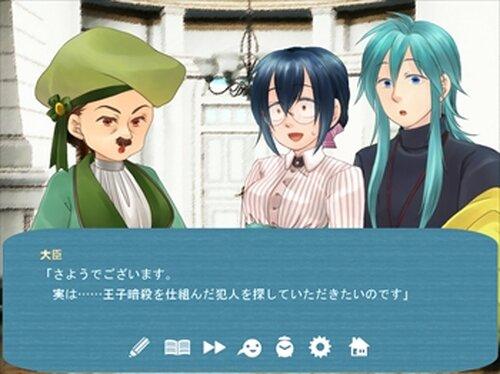 HELLO×APRIL×WONDER Game Screen Shot3