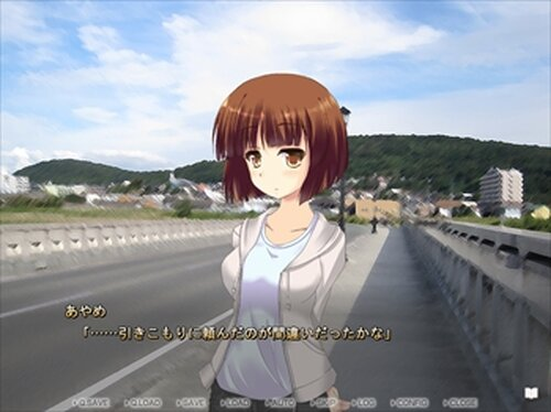 ○○Heart(マルマルハート) Game Screen Shot4