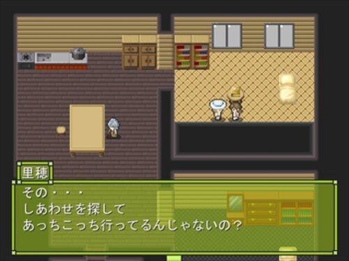小さな夏の白詰草 Game Screen Shot3