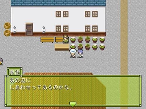 小さな夏の白詰草 Game Screen Shot5