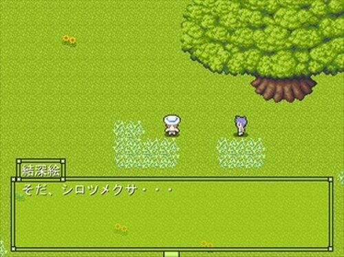 小さな夏の白詰草 Game Screen Shots
