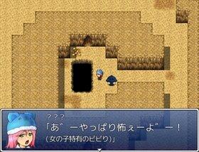 Legendary LoA レジェンダリーロア~白の破壊神~(体験版) Game Screen Shot3