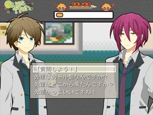 男子アイドル部!@桜色 ver1.02 Game Screen Shot3