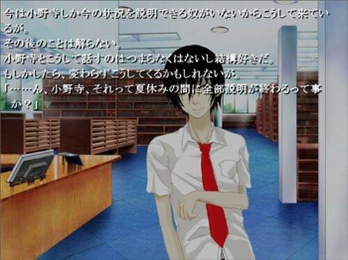 ソレノナ Game Screen Shot2