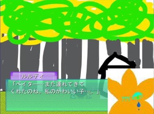 まるで麗しきラクリモサ Game Screen Shot1
