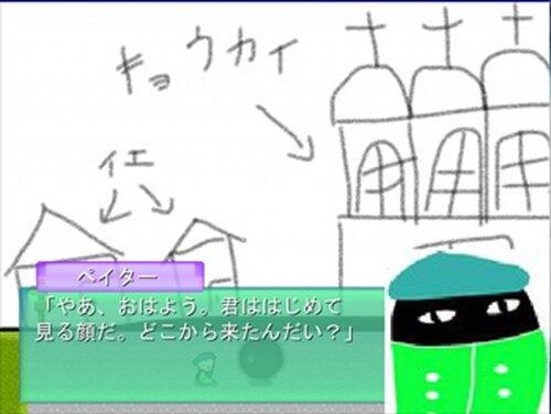 まるで麗しきラクリモサ Game Screen Shot2