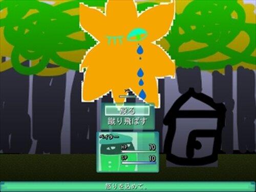 まるで麗しきラクリモサ Game Screen Shot5