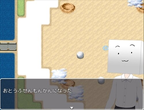 うふだい Game Screen Shot5