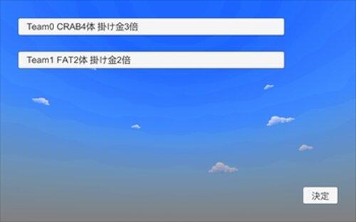 グラディエイジ Game Screen Shot3