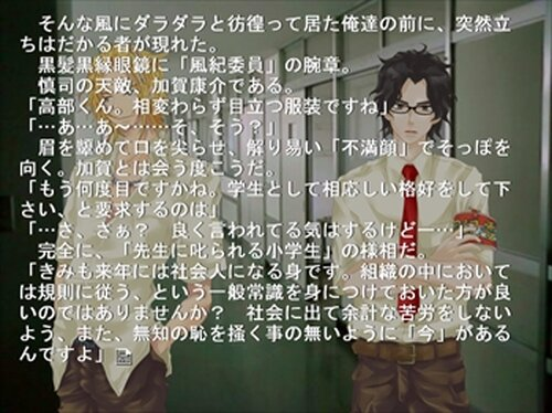 雪女 Game Screen Shot4