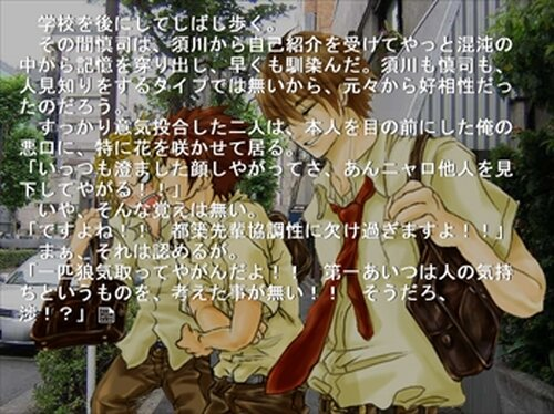雪女 Game Screen Shot5