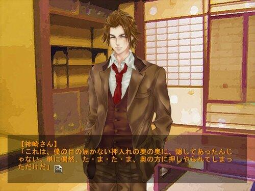榎田くん×神崎さん。 Game Screen Shot