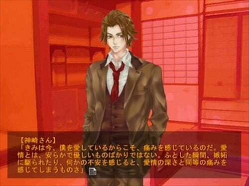 榎田くん×神崎さん。 Game Screen Shot2