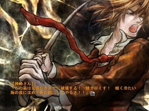 榎田くん×神崎さん。 Game Screen Shot3