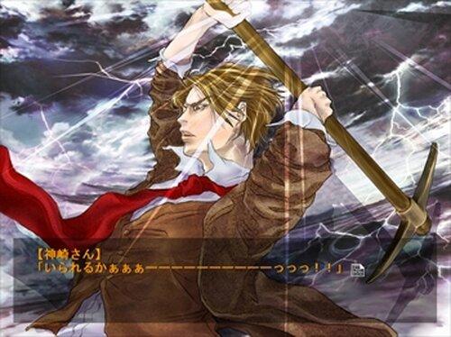 榎田くん×神崎さん。 Game Screen Shots