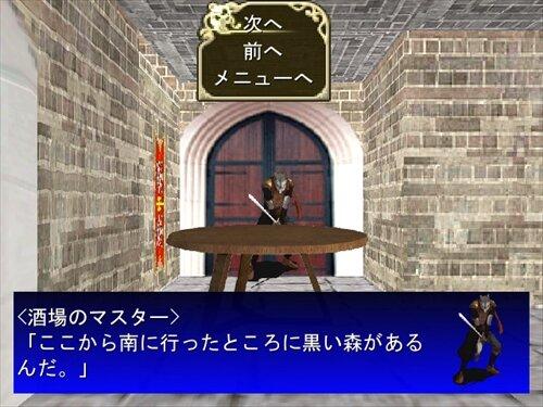 ゲームマスターと行く!ゲームの世界~伝説の探検家編~ Game Screen Shot1