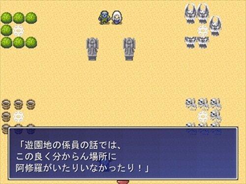阿修羅戦記2~阿修羅、爆現~ Game Screen Shot2