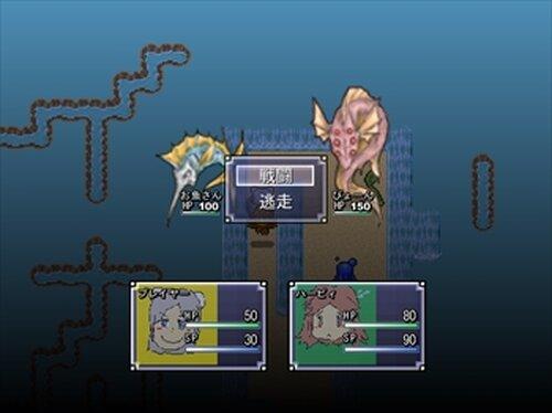 阿修羅戦記2~阿修羅、爆現~ Game Screen Shot3