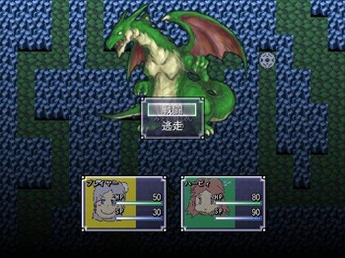 阿修羅戦記2~阿修羅、爆現~ Game Screen Shots