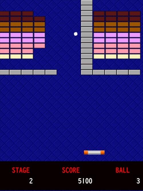 breakout Game Screen Shot1
