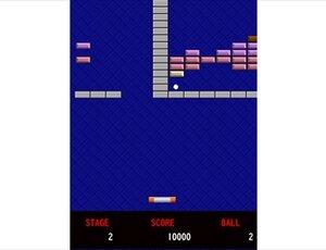 breakout Game Screen Shot
