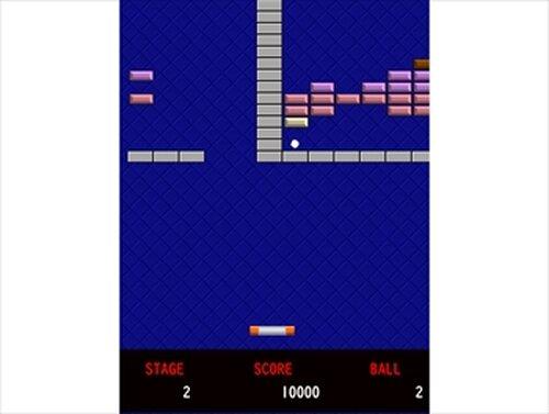 breakout Game Screen Shots