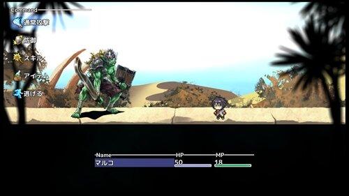 クリスタルゲート(第1章) Game Screen Shot1