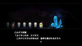 クリスタルゲート(第1章) Game Screen Shot2