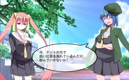 セカイ終末と少女たちのヒビ~Birthday the World~ Game Screen Shot5