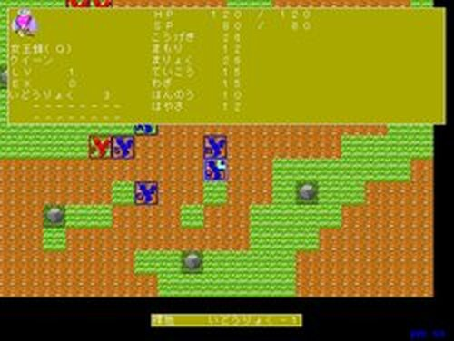 the Bee Knights Game Screen Shots